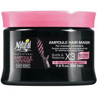 Маска для волос Ampoule Intense
