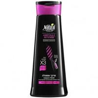 Интенсивный шампунь для волос Ampoule Intense