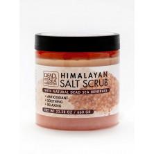 Скраб для тела с гималайской солью и минералами Мертвого моря