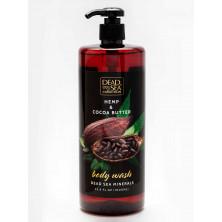 Гель для душа с экстрактом конопли и какао