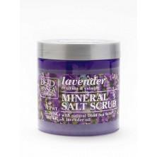 Скраб для тела с минералами Мертвого моря и маслом лаванды