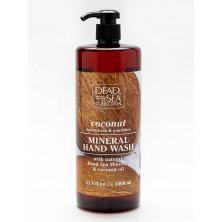 Жидкое мыло с минералами Мертвого моря и маслом кокоса