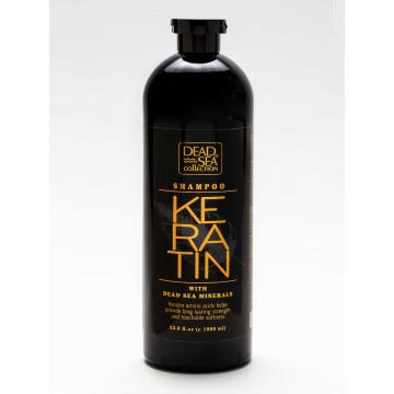 Шампунь с кератином (Black)