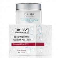 Увлажняющий и укрепляющий крем для лица, глаз и шеи с экстрактами граната и имбиря SPF15