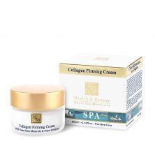 Коллагеновый крем для укрепления кожи SPF-20