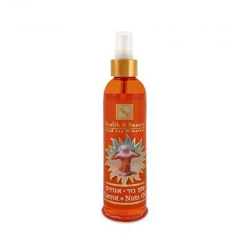Морковно-ореховое масло для загара