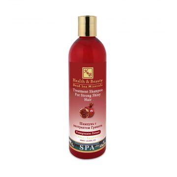 Укрепляющий шампунь для здоровья и блеска волос с экстрактом граната (400мл)