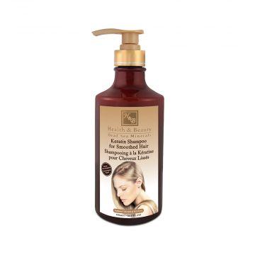 Шампунь с кератином для волос после термического воздействия (780мл)