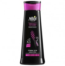 Интенсивный кондиционер для волос Ampoule Intense