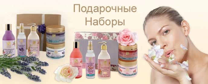 Health and beauty h b израильская косметика в